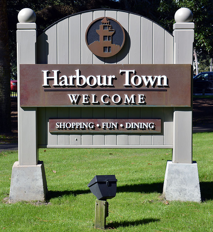Welcome sign at Harbour Town in Hilton Head, SC